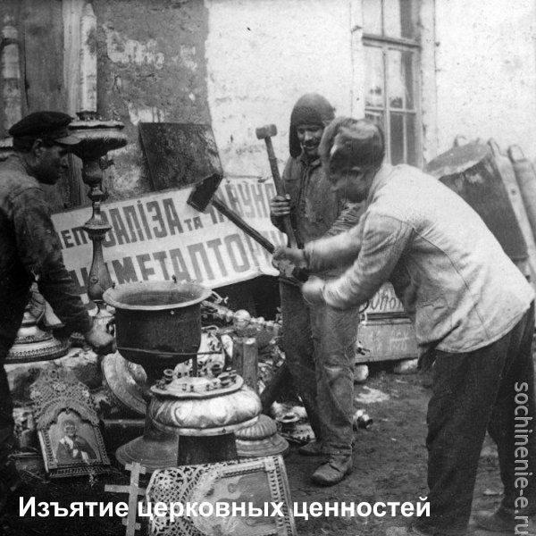 курсовая работа на тему подготовка менеджеров в россии